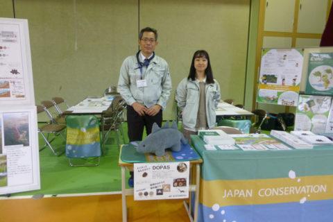 平成29年度防災体験プログラムにおける体験活動の実施